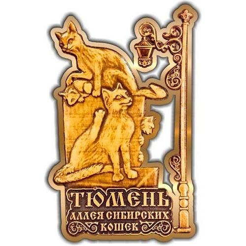 Магнит из бересты вырезной Тюмень Аллея Сибирских кошек золото