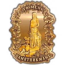 Магнит из бересты вырезной Тюмень Памятник маме золото