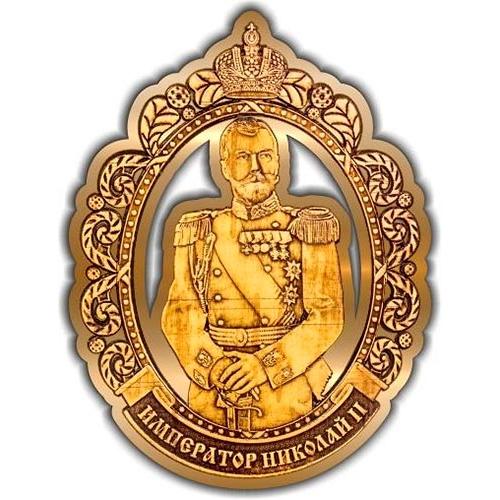 Магнит из бересты вырезной Ганина Яма Император Николай II золото