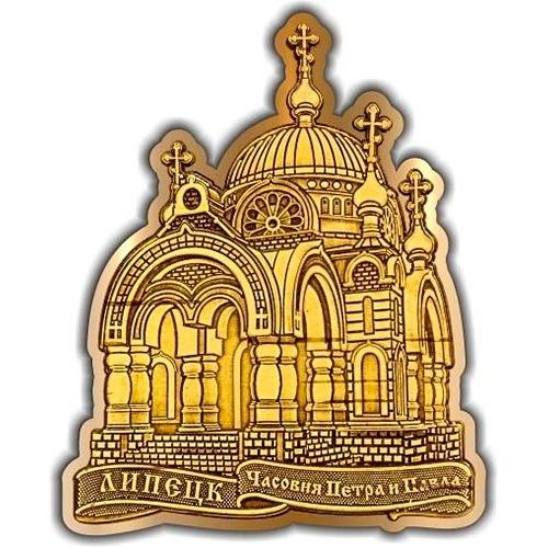 Магнит из бересты вырезной Липецк Часовня Петра и Павла золото