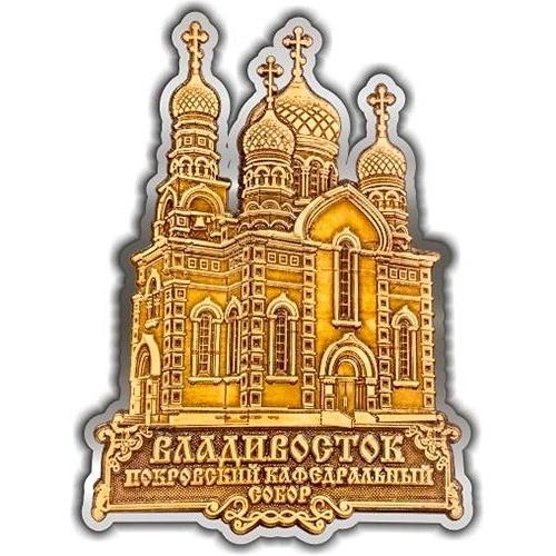 Магнит из бересты вырезной Владивосток Покровский собор серебро