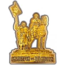 Магнит из бересты вырезной Ульяновск Памятник Хитрову золото