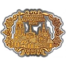 Магнит из бересты вырезной Тюмень Знаменский Кафедральный собор Ажур серебро