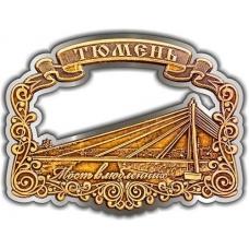 Магнит из бересты вырезной Тюмень Мост Влюбленных серебро