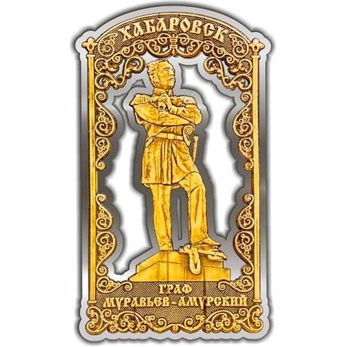 Магнит из бересты вырезной Хабаровск Памятник Муравьеву-Амурскому серебро