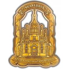 Магнит из бересты вырезной Челябинск Храм Александра Невского золото