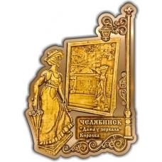 Магнит из бересты вырезной Челябинск Кокетка у зеркала золото