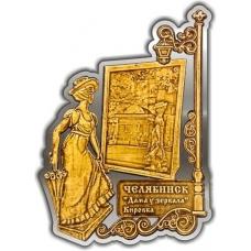 Магнит из бересты вырезной Челябинск Кокетка у зеркала серебро