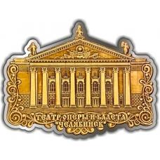 Магнит из бересты вырезной Челябинск Оперный театр серебро