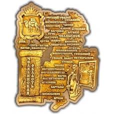Магнит из бересты вырезной Карта Челябинской области золото