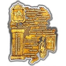 Магнит из бересты вырезной Карта Челябинской области серебро