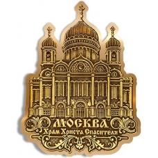 Магнит из бересты вырезной Москва Храм Христа Спасителя контур золото
