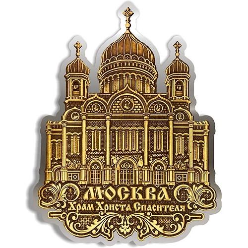 Магнит из бересты вырезной Москва Храм Христа Спасителя контур серебро