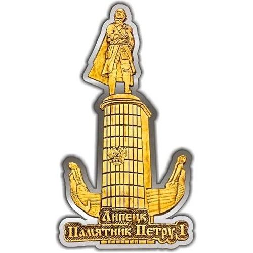 Магнит из бересты вырезной Липецк Памятник Петру I серебро