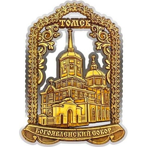 Магнит из бересты вырезной Томск Богоявленский Кафедральный собор серебро