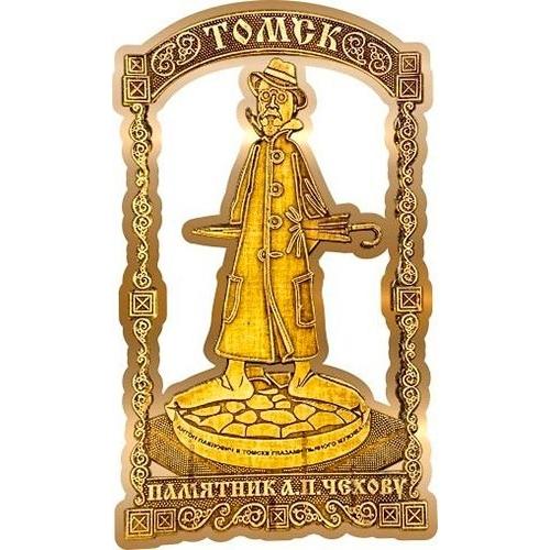 Магнит из бересты вырезной Томск Памятник Чехову золото
