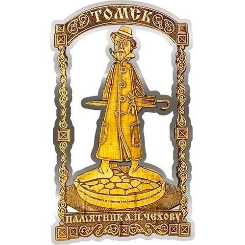 Магнит из бересты вырезной Томск Памятник Чехову серебро