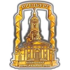 Магнит из бересты вырезной Оренбург Никольский собор серебро