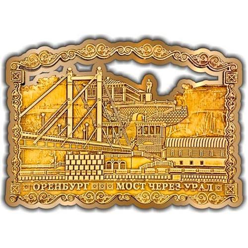 Магнит из бересты вырезной Оренбург Мост золото
