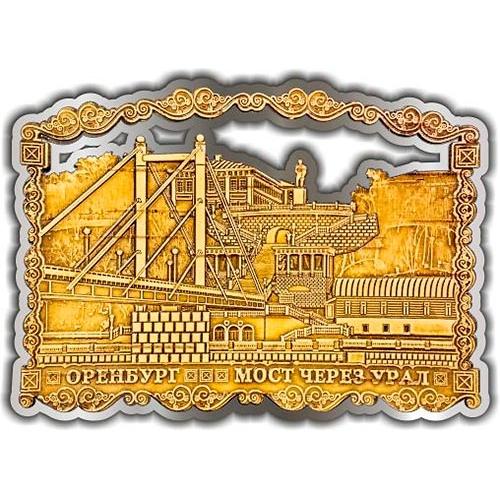 Магнит из бересты вырезной Оренбург Мост серебро