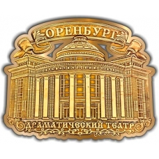 Магнит из бересты вырезной Оренбург Драматический театр золото