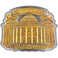 Магнит из бересты вырезной Оренбург Драматический театр серебро