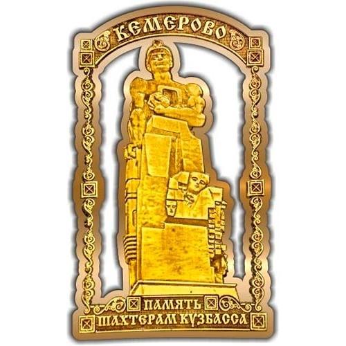 Магнит из бересты вырезной Кемерово Памятник шахтерам золото