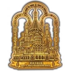 Магнит из бересты вырезной Ижевск Свято-Михайловский собор золото