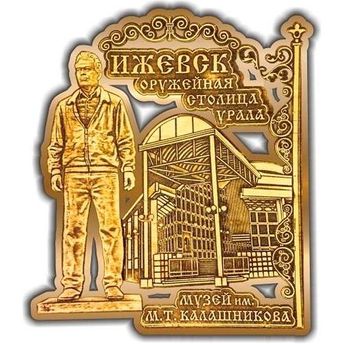 Магнит из бересты вырезной Ижевск Музей калашникова (коллаж с памятником) золото