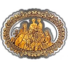 Магнит из бересты вырезной Ганина Яма Царская семья серебро