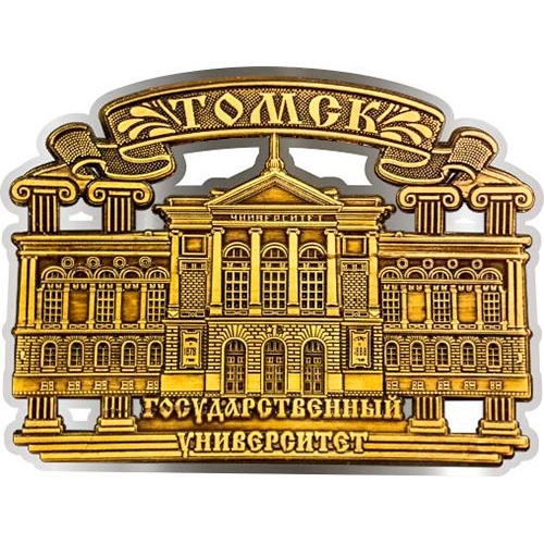 Магнит из бересты вырезной Томский Государственный университет Лента серебро