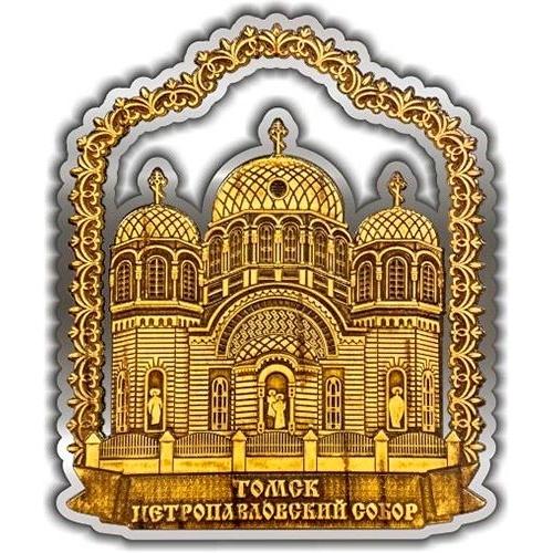 Магнит из бересты вырезной Томск Петропавловский собор серебро