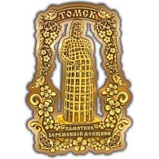 Магнит из бересты вырезной Томск Памятник Беременной женщине золото