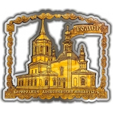 Магнит из бересты вырезной Томск Алексеевский монастырь серебро
