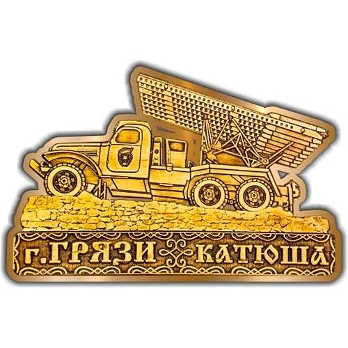 Магнит из бересты вырезной Грязи Катюша золото