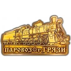 Магнит из бересты вырезной Грязи Паровоз золото