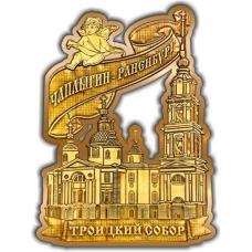 Магнит из бересты вырезной Чаплыгин-Раненбург Троицкий собор (ангел) золото