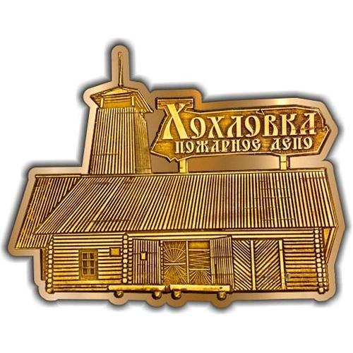 Магнит из бересты вырезной Хохловка Пожарное депо золото