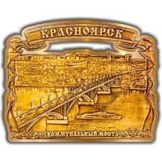 Магнит из бересты вырезной Красноярск Коммунальный мост золото