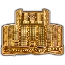 Магнит из бересты вырезной Челябинск Театр драмы золото