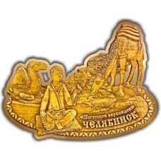 Магнит из бересты вырезной Челябинск Погонщик с верблюдами золото