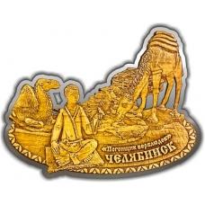 Магнит из бересты вырезной Челябинск Погонщик с верблюдами серебро