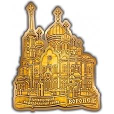 Магнит из бересты вырезной Воронеж Благовещенский собор золото