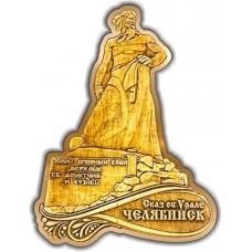 Магнит из бересты вырезной Челябинск Сказ об Урале золото