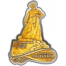 Магнит из бересты вырезной Челябинск Сказ об Урале серебро