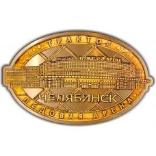 Магнит из бересты вырезной Челябинск Арена Трактор золото