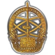 Магнит из бересты вырезной Златоуст Стела Европа-Азия серебро
