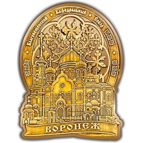 Магнит из бересты вырезной Воронеж Благовещенский собор (овал) золото