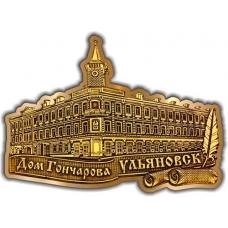 Магнит из бересты вырезной Ульяновск Дом Гончарова золото