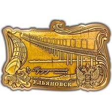 Магнит из бересты вырезной Ульяновск Президентский мост (сплошной) золото